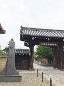 mibu-temple