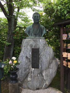 toshizo-hijikata