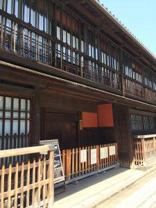 kyoto-shimabara