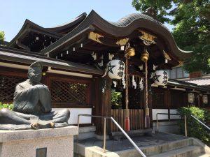 kyoto-abenoseimei-shrine