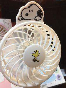 kyoto-office7maeda-handy-fan