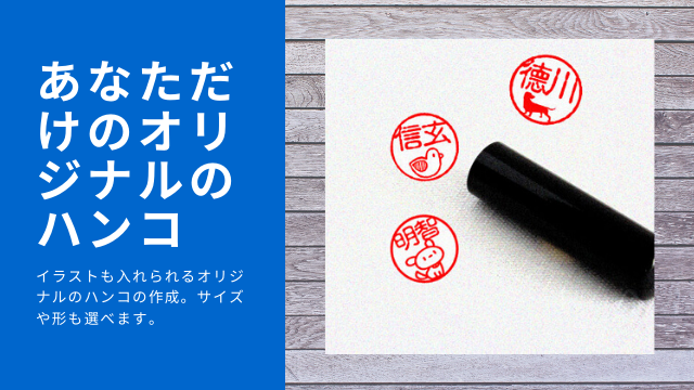 kyoto-original-stamp