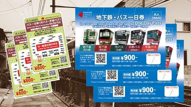 office7maeda-bus-ticket