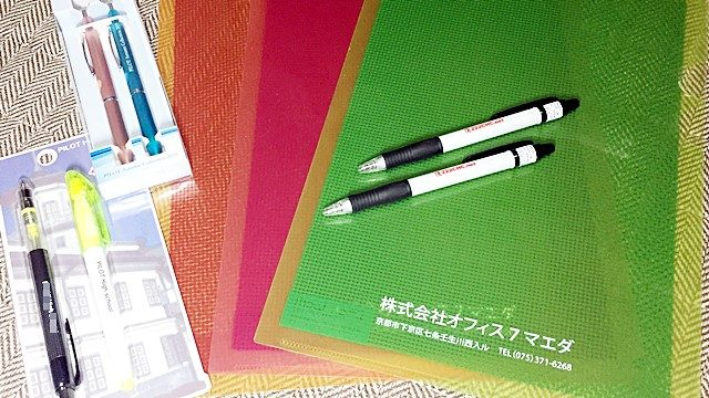 office7maeda-novelty-item