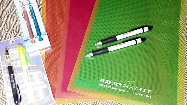 office7maeda-novelty-item