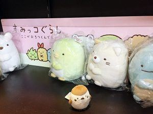kyoto-sumikkogurashi
