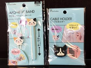 kyoto-punilabo-cable-holder-magnet-band