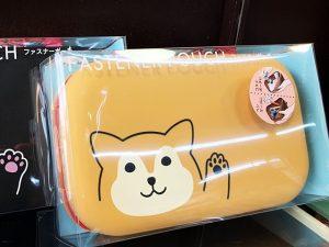 kyoto-punilabo-pouch