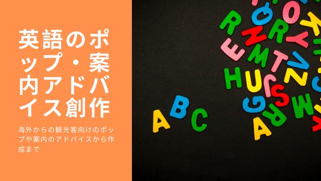 kyoto-english-support