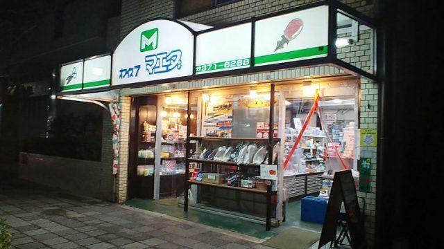 kyoto-office7maeda-stationery-shop