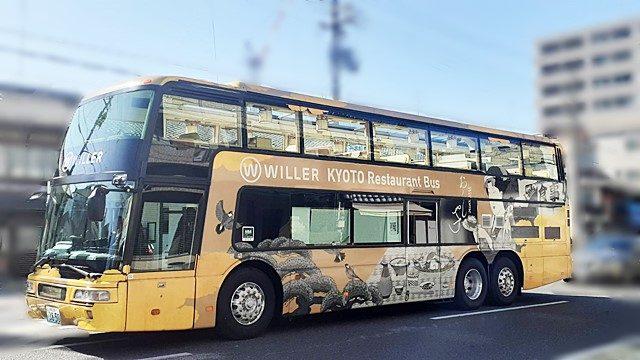kyoto-restauran-bus