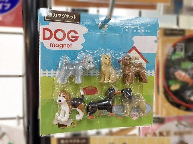 kyoto-dog-magnet