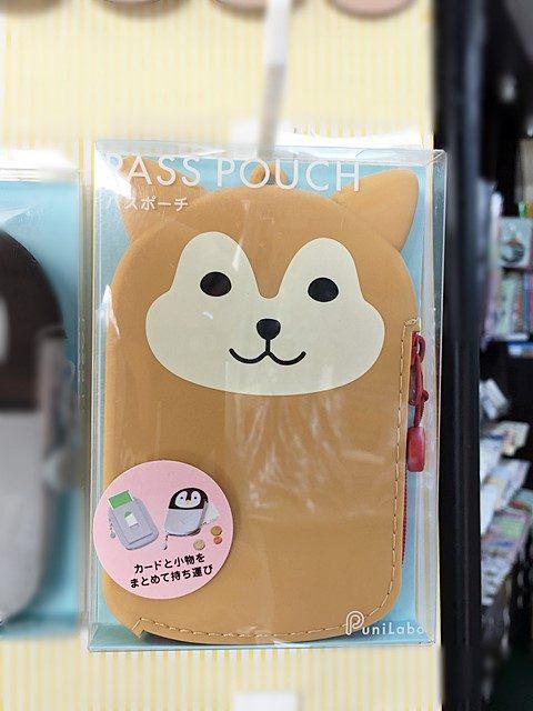 kyoto-punilabo-pass-pouch