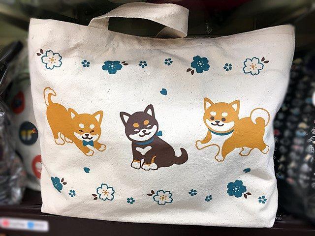 kyoto-kurochiku-bag