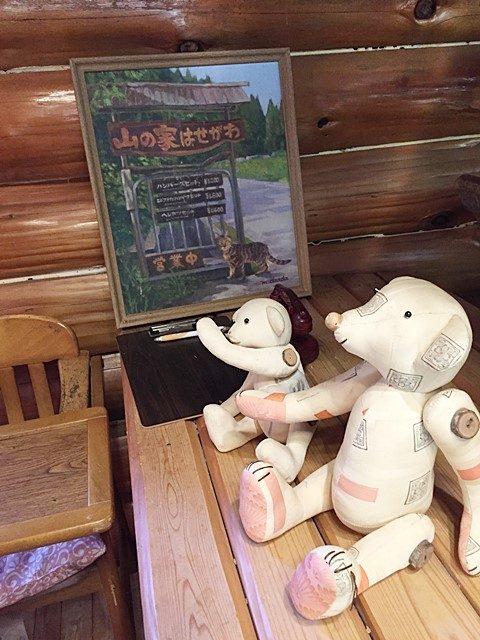kyoto-restaurant-hasegawa