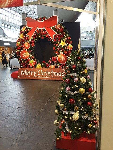 kyoto-station-christmastree