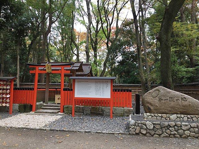 kyoto-sawatasha-rugby-shrine