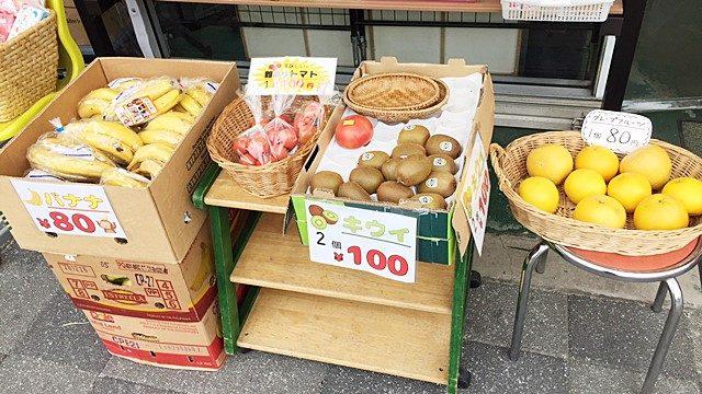 banana-tomato-kiwi-grapefruit