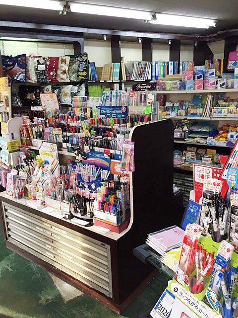 Kyoto-shop