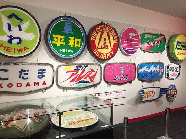 kyoto-railway-museum