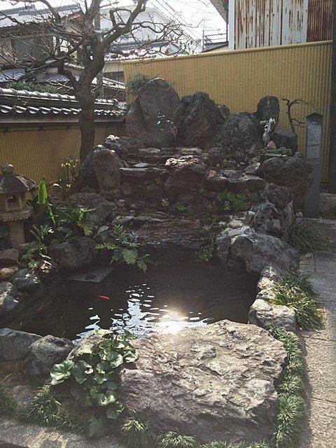 gofukumeguri