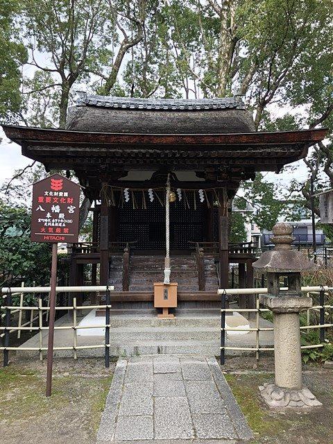 fujimori-jinja