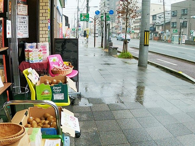 raining Kyoto