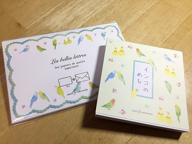 Letter set