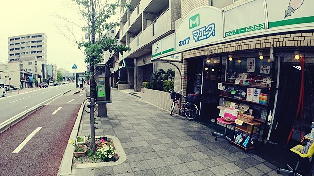 office7maeda shop